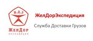logo-tk-2